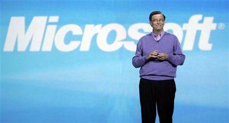 Microsoft Gates